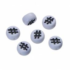 Бусины акриловые белые знак # 7 мм