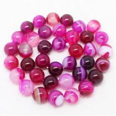Бусины каменные агат полосатые розовые 6 мм