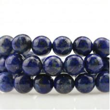 Бусины каменные лазурит темно-синие. 8 мм