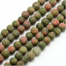 Бусины каменные унакит матовые. 8 мм