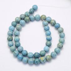 Бусины каменные агат серо-голубые. 8 мм