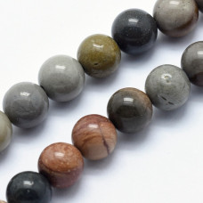 Бусины каменные агат серые 10 мм