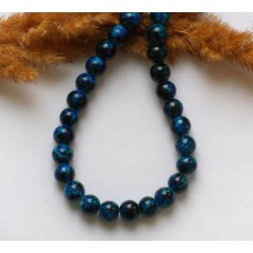 Бусины стеклянные темно-голубые в цветную крапинку 8 мм