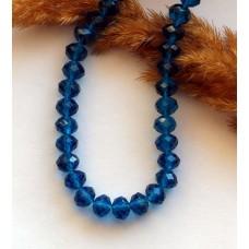 Бусины стеклянные темно-голубые 8*6 мм