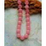 Бусины каменные кварц розовые. 10 мм