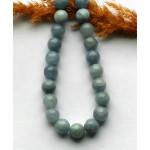 Бусины каменные агат серо-голубые 10 мм