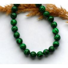 Бусины малахит зеленые 10 мм