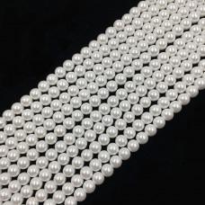 Бусины стеклянные под жемчуг белые 3 мм.10 шт