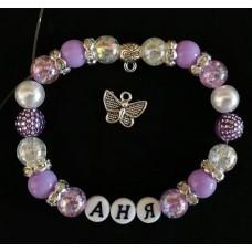 Набор для создания детского фиолетового браслета