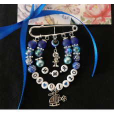 Набор для создания сине-голубой именной булавки с датой рождения