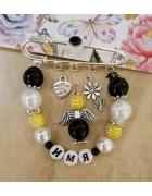 Набор для создания черно-желтой с белым именной булавки с ангелочком