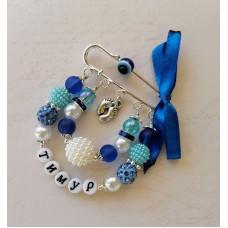 """Набор для создания сине-голубой именной булавки с бусинами """"ягодки"""""""
